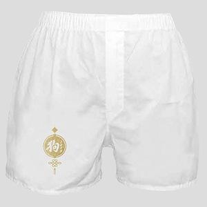 2018 Chinese New Year Celebration Boxer Shorts