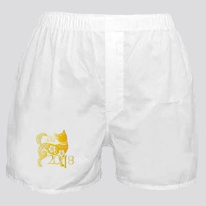 Chinese New Year 2018 - Year Of The D Boxer Shorts