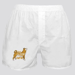 2018 Chinese New Year - Year Of The D Boxer Shorts