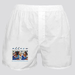 Egyptian ladies  final Boxer Shorts