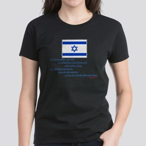 Gen 12: 2-3 Israel Flag - Women's T-Shirt