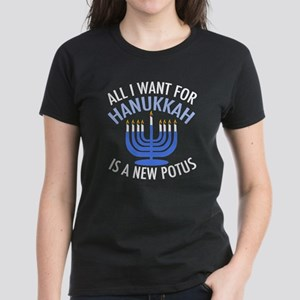 Hanukkah Anti Trump Women's Dark T-Shirt