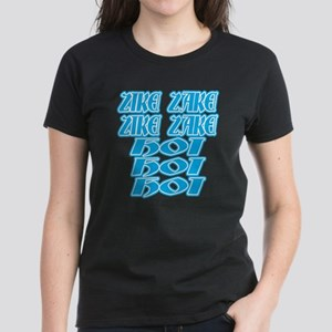 cc7973e2 Oktoberfest Zike Zake Bavaria Women's Dark T-Shirt