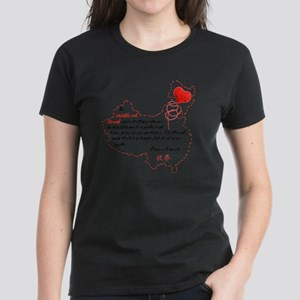 Red Thread on White Women's Dark T-Shirt