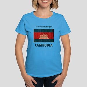 Vintage Cambodia Women's Dark T-Shirt