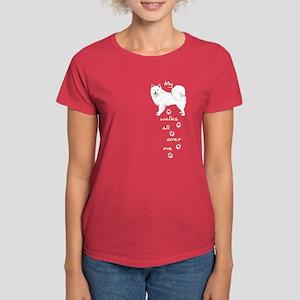 Eskie Walks Women's Dark T-Shirt