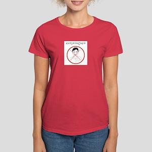 No Laughing w/text, Cambodia Women's Dark T-Shirt