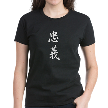 Women's T-Shirt With Loyalty Symbol