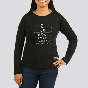 Klingon Eyechart Women's Long Sleeve Dark T-Shirt
