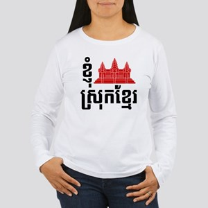 I Angkor (Heart) Cambodia Khmer Language Women's L