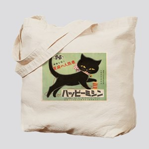Black Cat, Japan, Vintage Poster Tote Bag