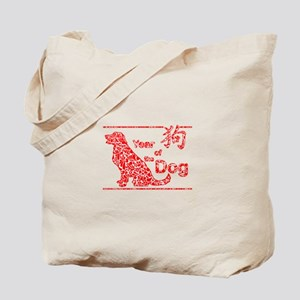 Year of the Dog - Chinese New Year Tote Bag