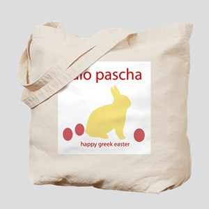 """HAPPY GREEK EASTER"" Tote Bag"