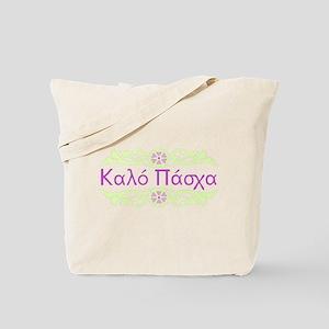 Kalo Pascha Tote Bag