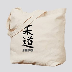 Judo t-shirts - Simple Japanese design Tote Bag