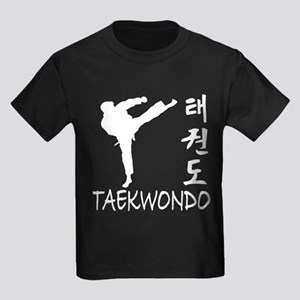 Taekwondo Kids Dark T-Shirt