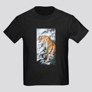Asian Watercolor Tiger Art cool,oriental,c T-Shirt