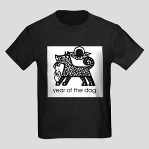 Year of the Dog B and W Ash Grey T-Shirt