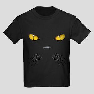 Boo Kids Dark T-Shirt