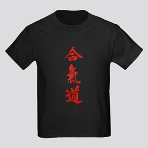 Aikido red in Japanese calligraphy Kids Dark T-Shi