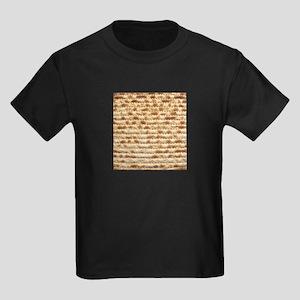 Matzah Kids Dark T-Shirt