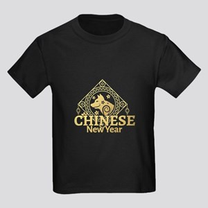 Year Of The Dog 2018 Chinese New Year T-Shirt