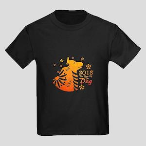 2018 Chinese New Year Celebration - Year O T-Shirt