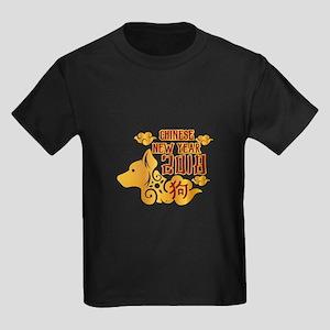 Chinese New Year 2018 T-Shirt