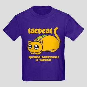 364f2d5d1 Funny Cat T-Shirts - CafePress