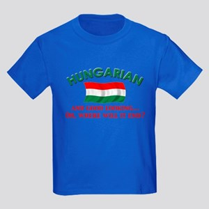 Good Lkg Hungarian 2 Kids Dark T-Shirt