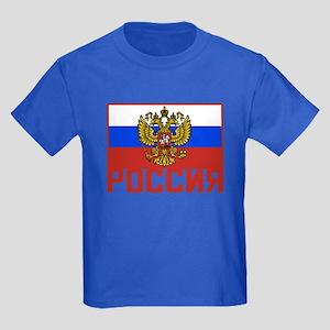 Russian Flag Kids Dark T-Shirt