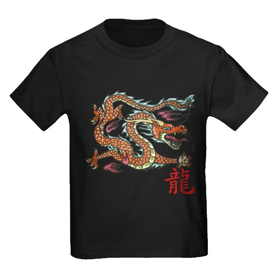 Chinese Dragon NEW red