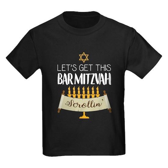 Shop Bar Mitzvah Gifts