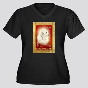 2018 Chinese New Year of the Dog Plus Size T-Shirt