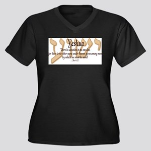 Yeshua Acts 4:12 Plus Size T-Shirt