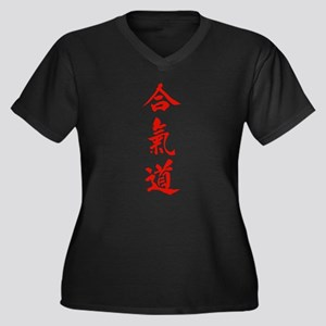 Aikido red in Japanese calligraphy Women's Plus Si