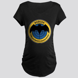 Russian Special Force Maternity Dark T-Shirt