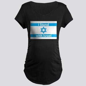 I Stand with Israel - Flag Maternity Dark T-Shirt