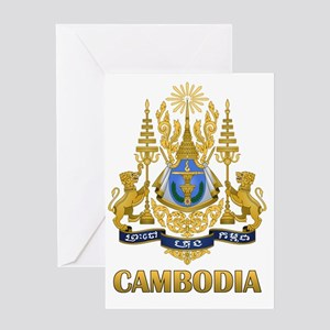 Cambodia9 Greeting Card