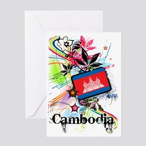 flowerCambodia1 Greeting Card