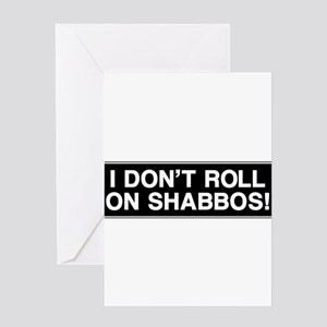 I DONT ROLL ON SHABBOS! Greeting Card