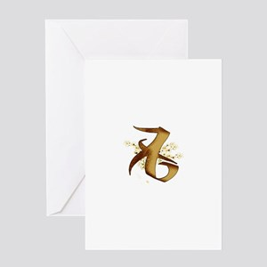 Love Rune - Card Greeting Cards