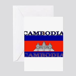 Cambodia Greeting Card