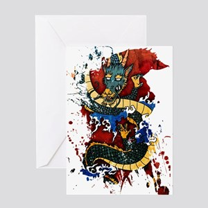 Japanese Dragon Greeting Cards