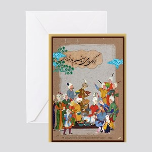 Greeting Card- Nowruz 3 Greeting Cards