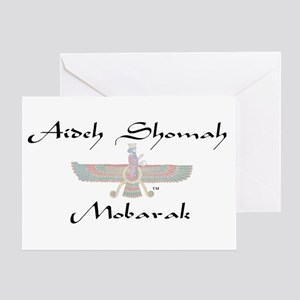 Aideh Shomah Greeting Card