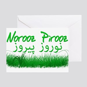 Persian New Year Greeting Cards