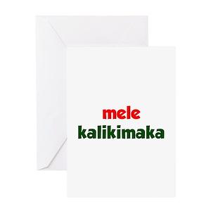 Mele Kalikimaka Christmas Cards.Mele Kalikimaka Greeting Card