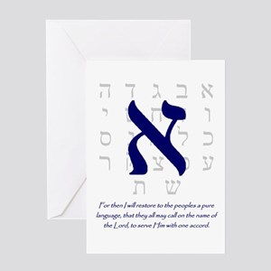 Aleph Hebrew letter Greeting Card