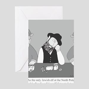 Funny Jewish Greeting Cards